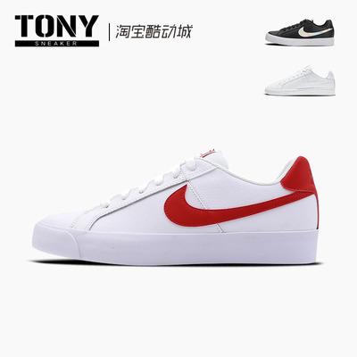 Nike/耐克 COURT ROYALE男子复古休闲运动白红板鞋 BQ4222-100