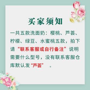菲诗小铺芦荟樱桃洗面奶女补水保湿诗菲旗舰店官网韩国正品套装男