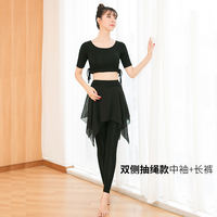Dance practice clothes suit female adult clothes black skirt pants Modal body classical modern folk dance costume