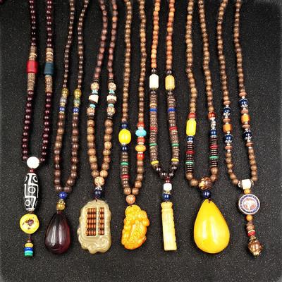 民族风长款复古项链女吊坠木质百搭男士文艺棉麻配饰挂件佛珠饰品