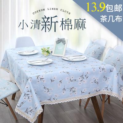 桌布布艺棉麻田园风格餐桌布小清新简约长方形亚麻台布茶几布盖巾