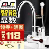普特电热水龙头速热即热式厨房两用自来水快加热电热水器省电淋浴