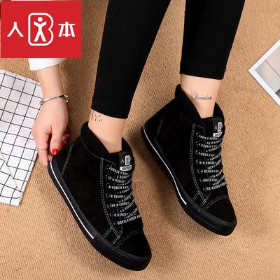 人本大码女鞋40-43冬季加绒保暖平底学生鞋高帮帆布鞋子黑色棉鞋