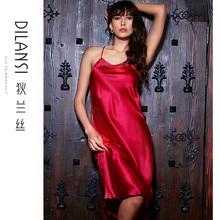 狄兰丝重磅真丝睡裙女新款 奢华露背吊带长裙性感桑蚕丝丝绸睡裙