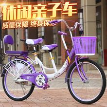 亲子母子自行车22寸24寸成人女式通勤带宝宝接小孩男女双人变速车