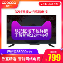 4K曲面50特价wifi网络智能40平板55英寸32夏新科技厦新液晶电视机