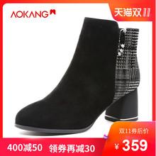 奥康2018年冬季新款女鞋侧拉链真皮女靴粗跟中筒靴羊皮女士皮靴潮图片