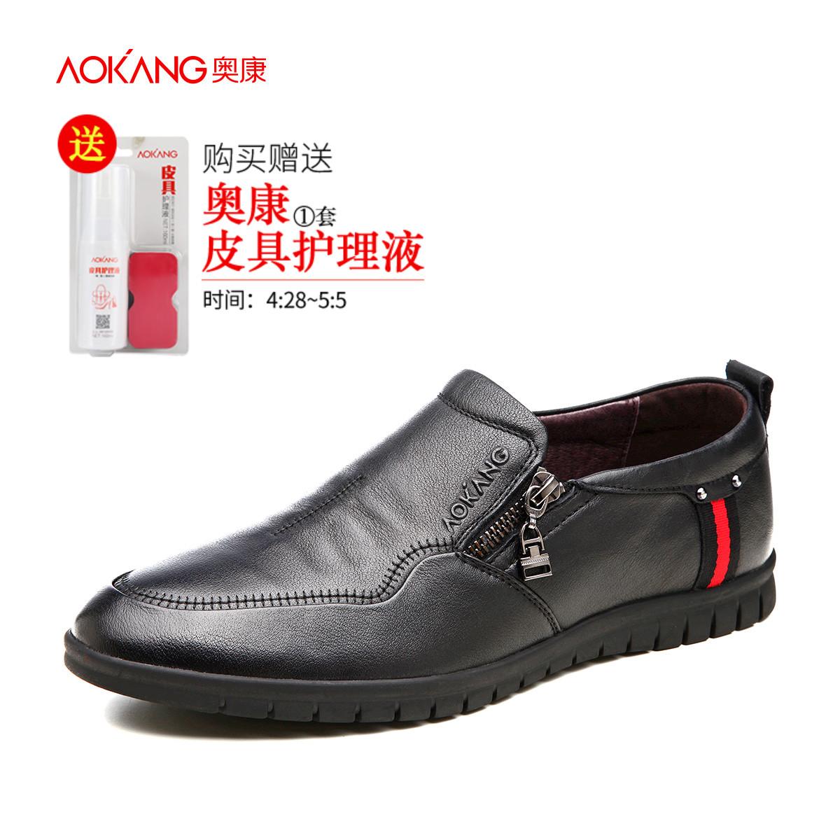 品牌套脚皮鞋