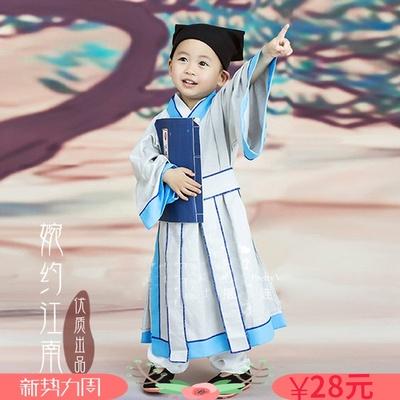 儿童书童表演服装男童古装汉服演出服幼儿女童国学古装书童三字经