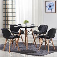 百思宜 北欧现代简约休闲商务洽谈圆桌 接待休息区咖啡厅桌椅组合