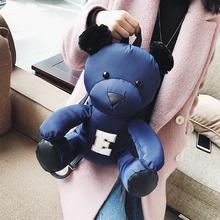 2017新款少女可爱熊毛绒背包同款个性时尚创意小熊双肩包潮流女包