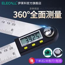 数显角度尺高精度角度测量仪多功能万用万能不锈钢角尺木工量角器