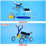 Scientific experiment toy set children's technology small production small invention creative manual physics diy primary school students