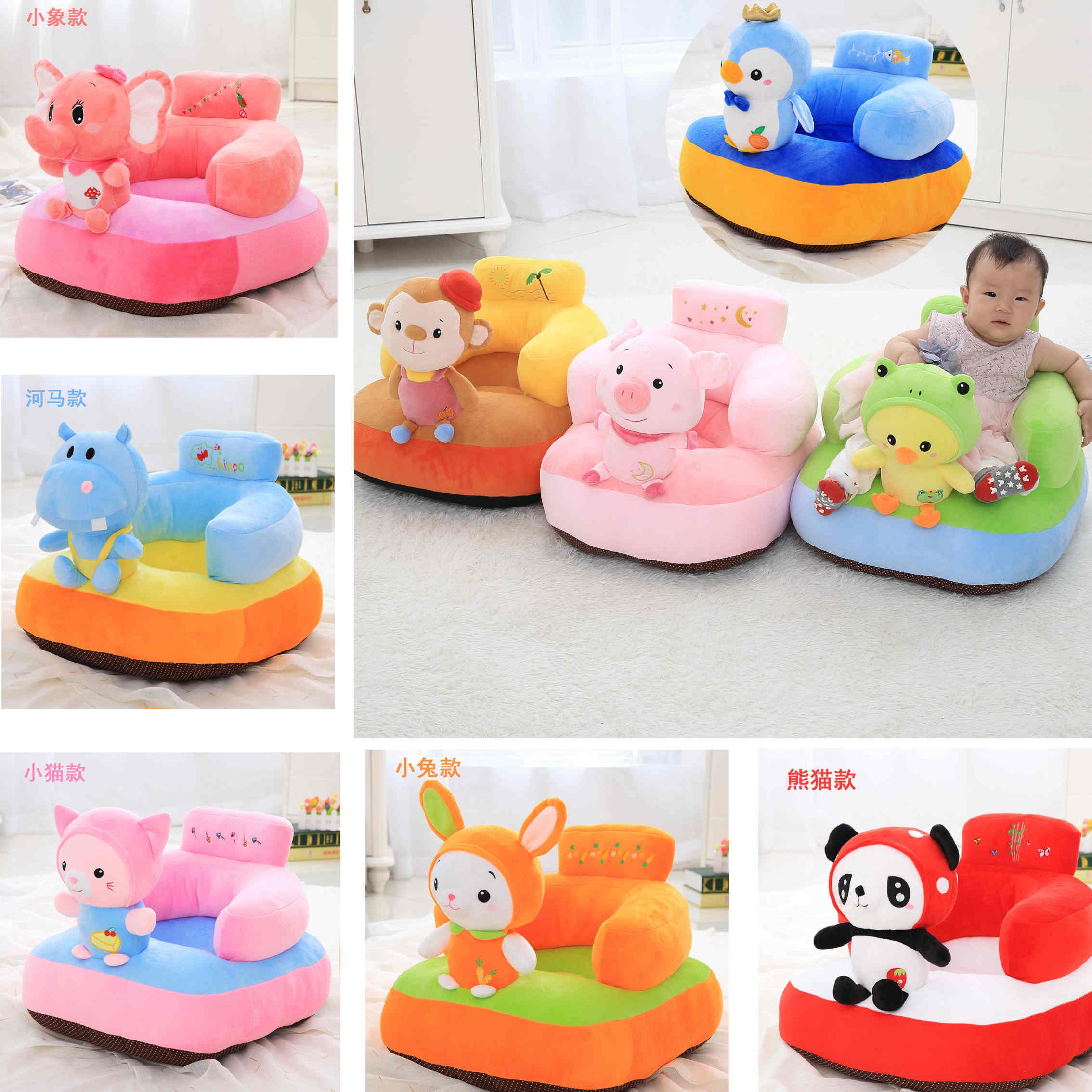 宝宝座椅玩具