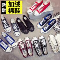 夏季新款透气帆布鞋男工作鞋防滑休闲板鞋男士防臭老北京布鞋2018