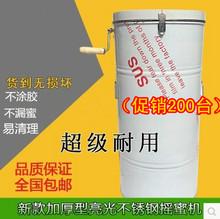 包邮 加厚不锈钢201摇蜜机压蜜蜂蜜分离机打糖机取蜜机养蜂工具
