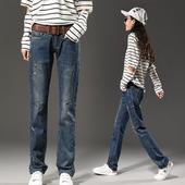 春秋新款韩版牛仔长裤女直筒裤低腰牛仔裤女休闲修身直筒牛仔裤子