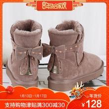 SKISTUA2018新款雪地靴女平底防滑可爱后跟穿绳蝴蝶结牛皮棉鞋