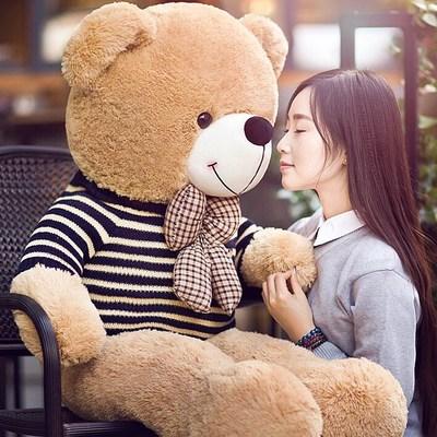 大狗熊宝宝人偶瞌睡熊抱抱熊 女生 毛绒 可爱床上超软四季洋娃娃