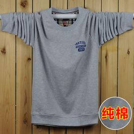 春秋季男士纯棉运动薄款卫衣纯色长袖t恤加肥加大码圆领胖子外套图片