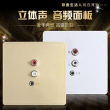 天籁背景音乐双莲花+3.5音频插座 香槟金86型暗装家用墙壁面板