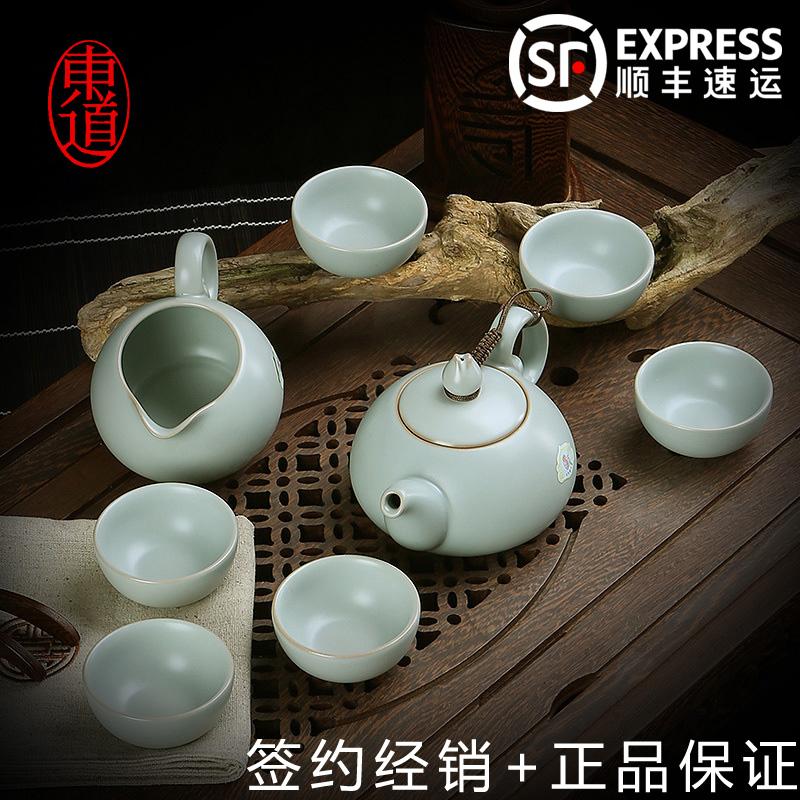 恒福茶具 整套