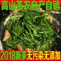 克包邮250年新茶叶春茶蒙顶山茶日照绿茶散装竹叶茶特级雀舌2018