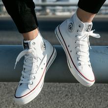 白色布鞋 先生鞋 环球高帮帆布鞋 男潮鞋 男韩版 潮流百搭休闲情侣板鞋