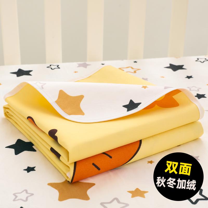 婴儿隔尿垫儿防水可洗透气大号儿童超大防漏尿床单床垫秋冬可水洗