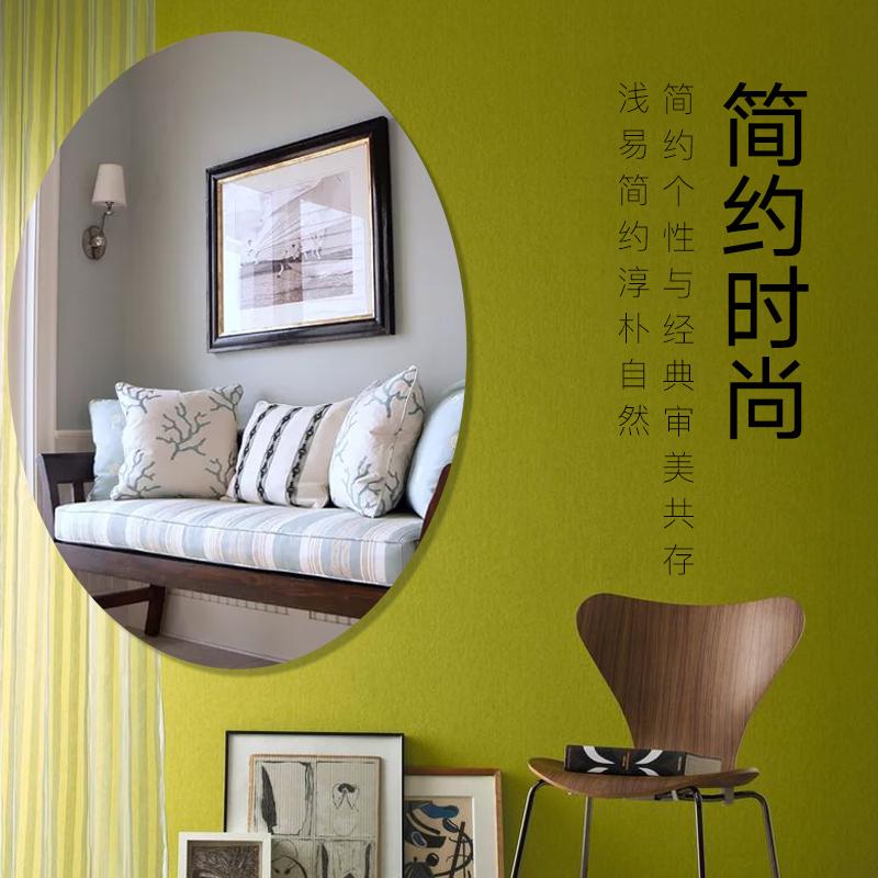 浴室镜子椭圆形化妆镜卫生间镜子免打孔洗手间镜子贴墙浴室镜壁挂