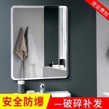 浴室镜子贴墙免打孔卫生间自粘卫浴镜厕所洗手间玻璃镜化妆镜壁挂