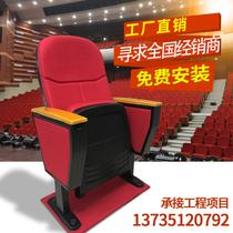 礼堂椅豪华实木剧院椅带写字板连排会议椅报告厅家庭电影院座椅子
