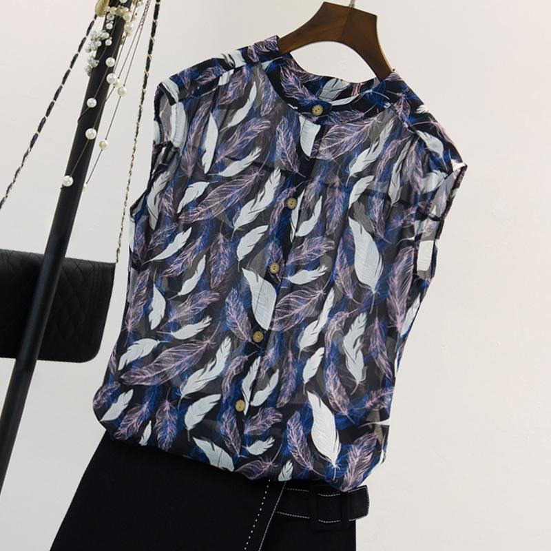 碎花背心衬衫