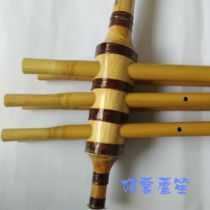 Yunnan Lu Sheng la rayin 6 tube bark and spring bronze slices fir bitter bamboo making traditional minority musical instruments