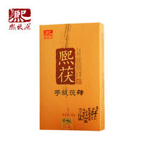 Black Tea Hunan Anhua Anhua Black Tea Brick Tea Authentic Xi ​​Muyuan Jinhua Xixi Anhua Golden Flower Tea