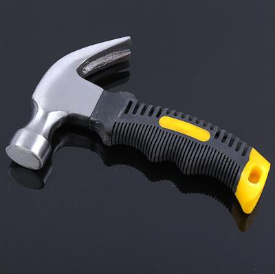 迷你小锤子多功能羊角锤连体铁锤子榔头家用汽车逃生工具手动
