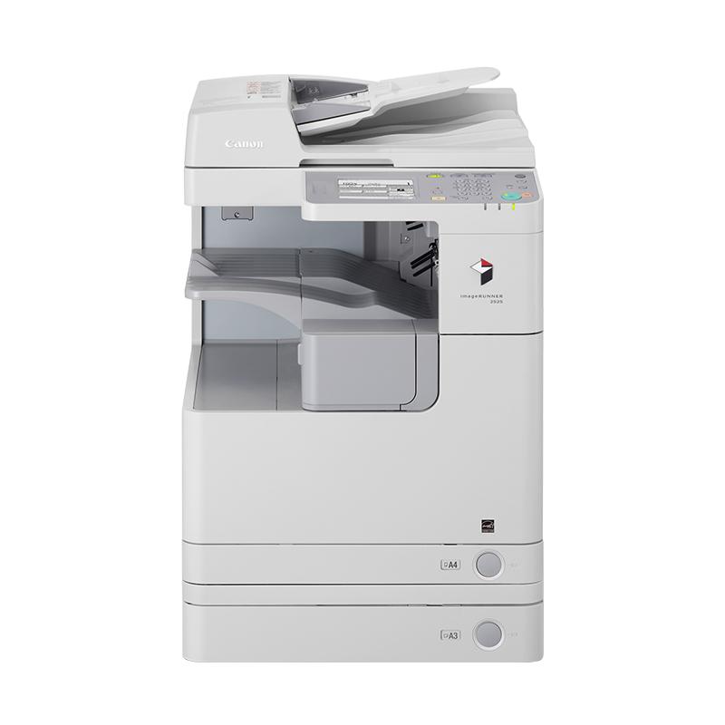 佳能2520i黑白激光打印复合机A3双面打印带输稿器复印扫描一体机