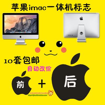 32寸苹果一体机