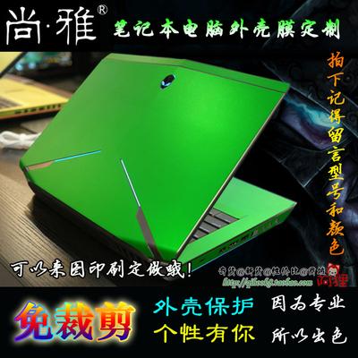 苹果macbook小白