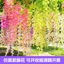 Spring mall 4S shop Exhibition Hall Atrium Sky ornements Kindergarten decoration simulation en salle de classe wisteria flower Bean flower ornements