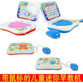 早教学习机儿童小孩子男女宝宝玩具1-2岁3-6岁5岁益智一两周岁半