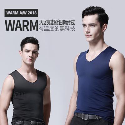 男士加绒保暖背心紧身发热内衣无痕塑身男式男冬季打底衫加厚修身