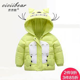 齐齐熊 男女宝宝羽绒服加厚2017婴儿冬装卡通猫保暖连帽羽绒外套