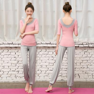 长袖瑜伽服套装女秋莫代尔宽松瑜珈舞蹈服健身专业运动服2018新款