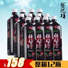 湖北特产楚忆坊酸梅膏浓缩汁整箱12瓶酸梅汤原料即冲即饮10倍浓缩