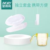 爱得利婴儿牙刷0 3岁儿童软毛乳牙手指套宝宝幼儿洗牙齿硅胶