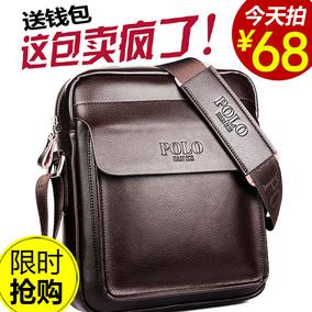 2018新款牛皮男包男士单肩包斜挎包商务休闲包包公文皮包竖款背包