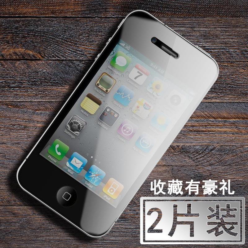苹果4s钢化膜前后全屏防指纹非抗蓝光磨砂iPhone4s手机玻璃防摔壳