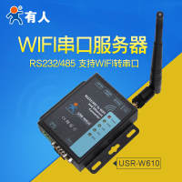 WIFI wireless serial port server RS232/485 to WIFI/RJ45 network port someone USR-W610