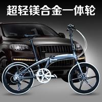 单车20寸铝合金
